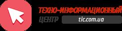 ТИЦ - Техно-информационный Центр