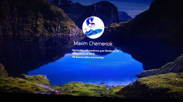 Обновление Windows Update в Windows 10