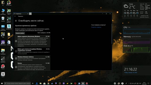 Windows 10 Build 17074 – Quiet Hours, NearShare, Память устройства