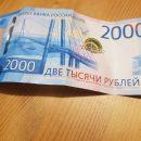 В Кургане работает горячая линия для тех, у кого не принимают новые купюры по 200 и 2000 рублей