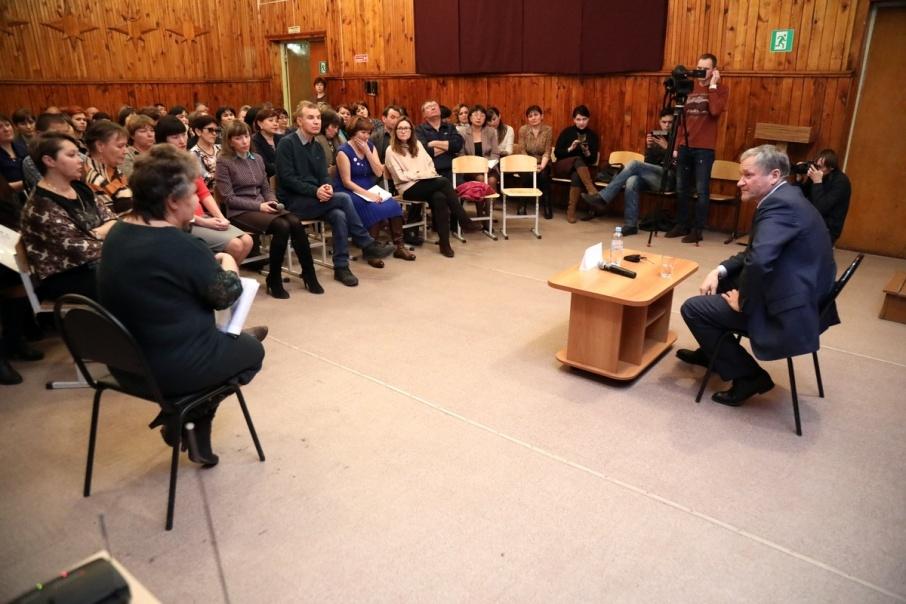 Прокуратура Зауралья нашла нарушения при начислении зарплат учителям Звериноголовского района