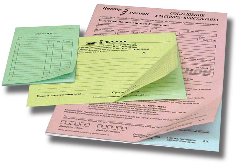 Качественная и недорогая печать бланков организации
