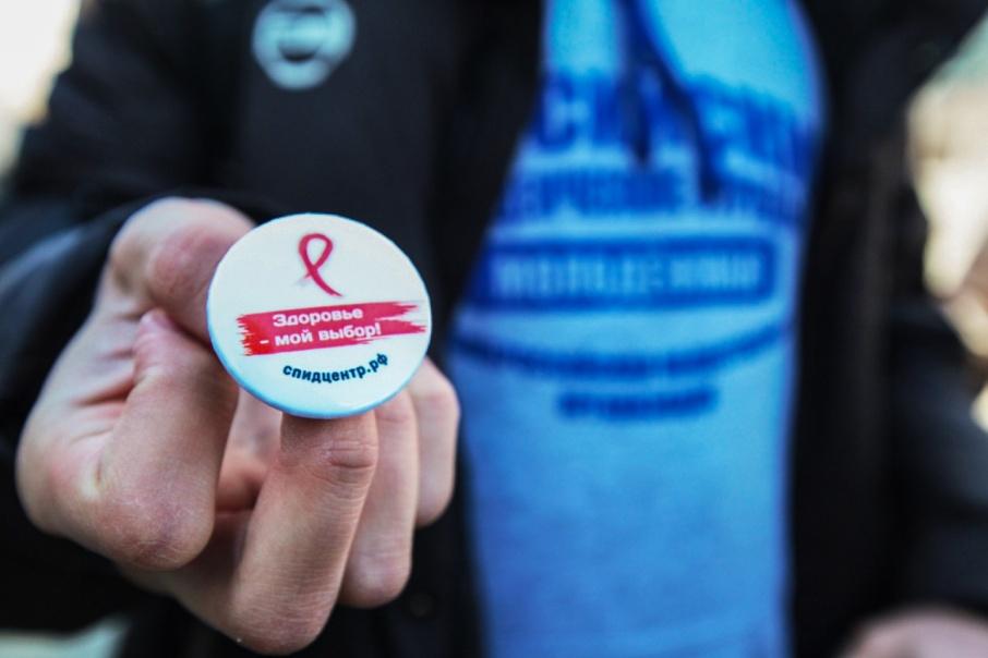 В День всех влюбленных курганцы смогут бесплатно провериться на ВИЧ