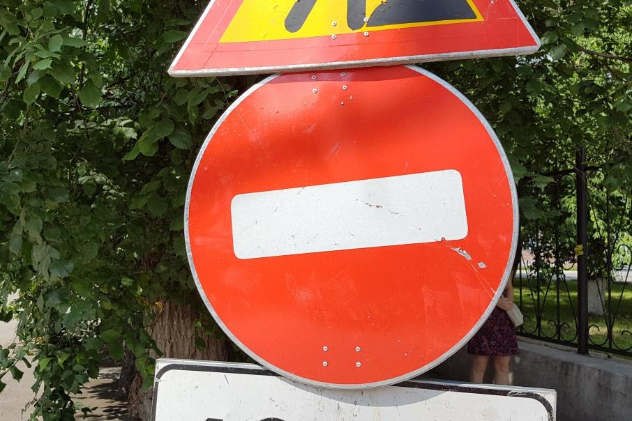 До конца февраля в Кургане перекроют улицу Куйбышева
