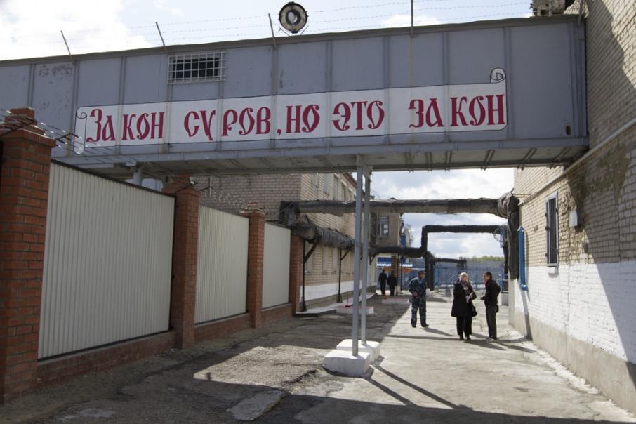 В курганских тюрьмах сидит почти 5500 человек