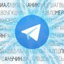 «Закрывать не будем»: Александр Аникин прокомментировал заявление блогера о телеграм-канале «Курганский Дед»