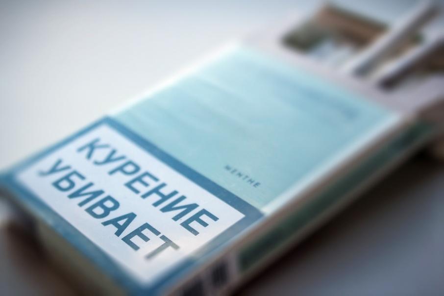 17 940 пачек сигарет планировали выкурить жители Петуховского района