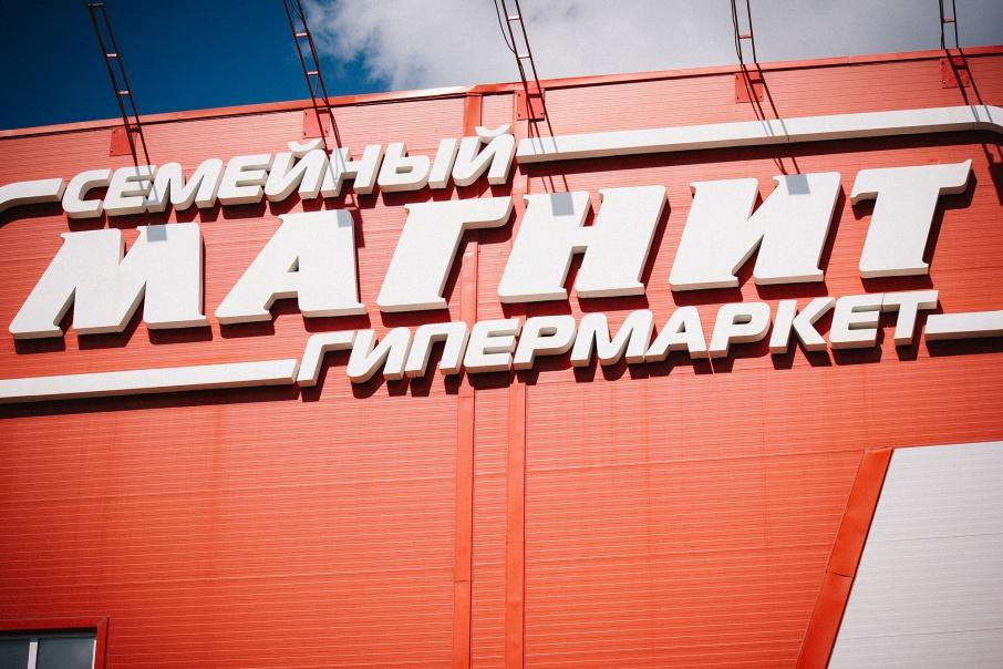 У владельца сети «Магнит» Сергея Галицкого группа ВТБ купила почти 30% пакета акций