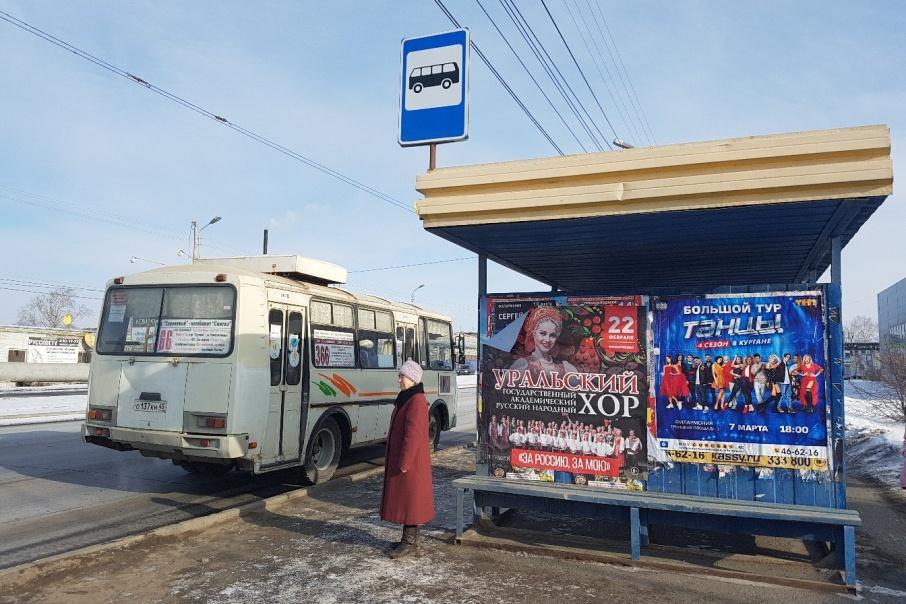 Водители автобусов в Кургане около 8 тысяч раз нарушили Правила дорожного движения
