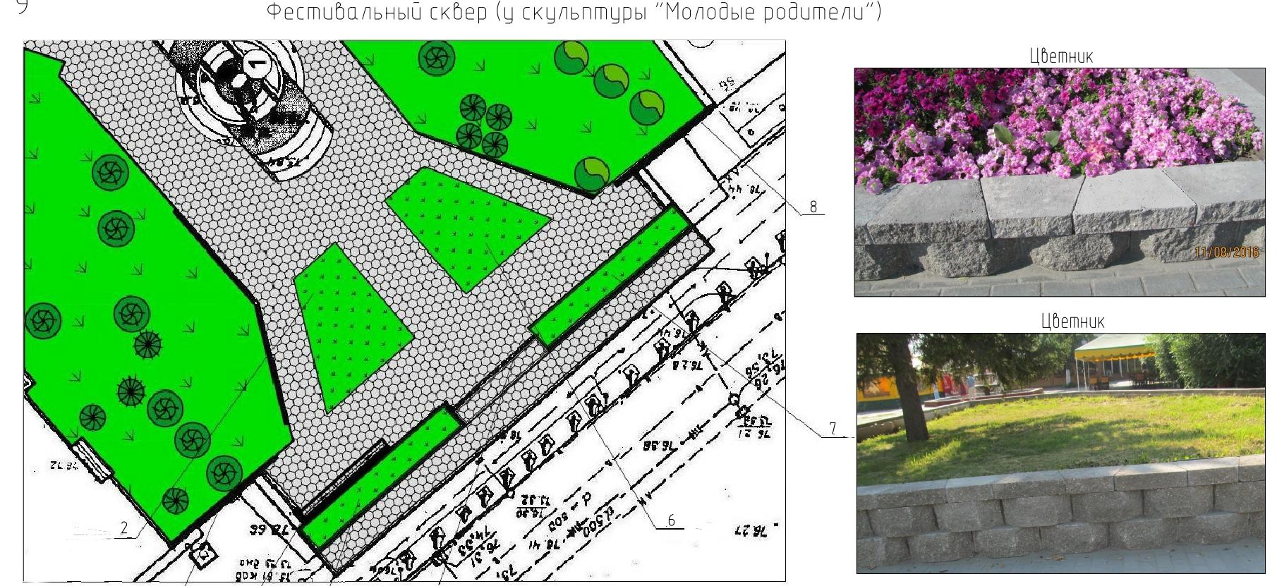 В Кургане опубликовали проекты 17 территорий, которые собираются благоустроить