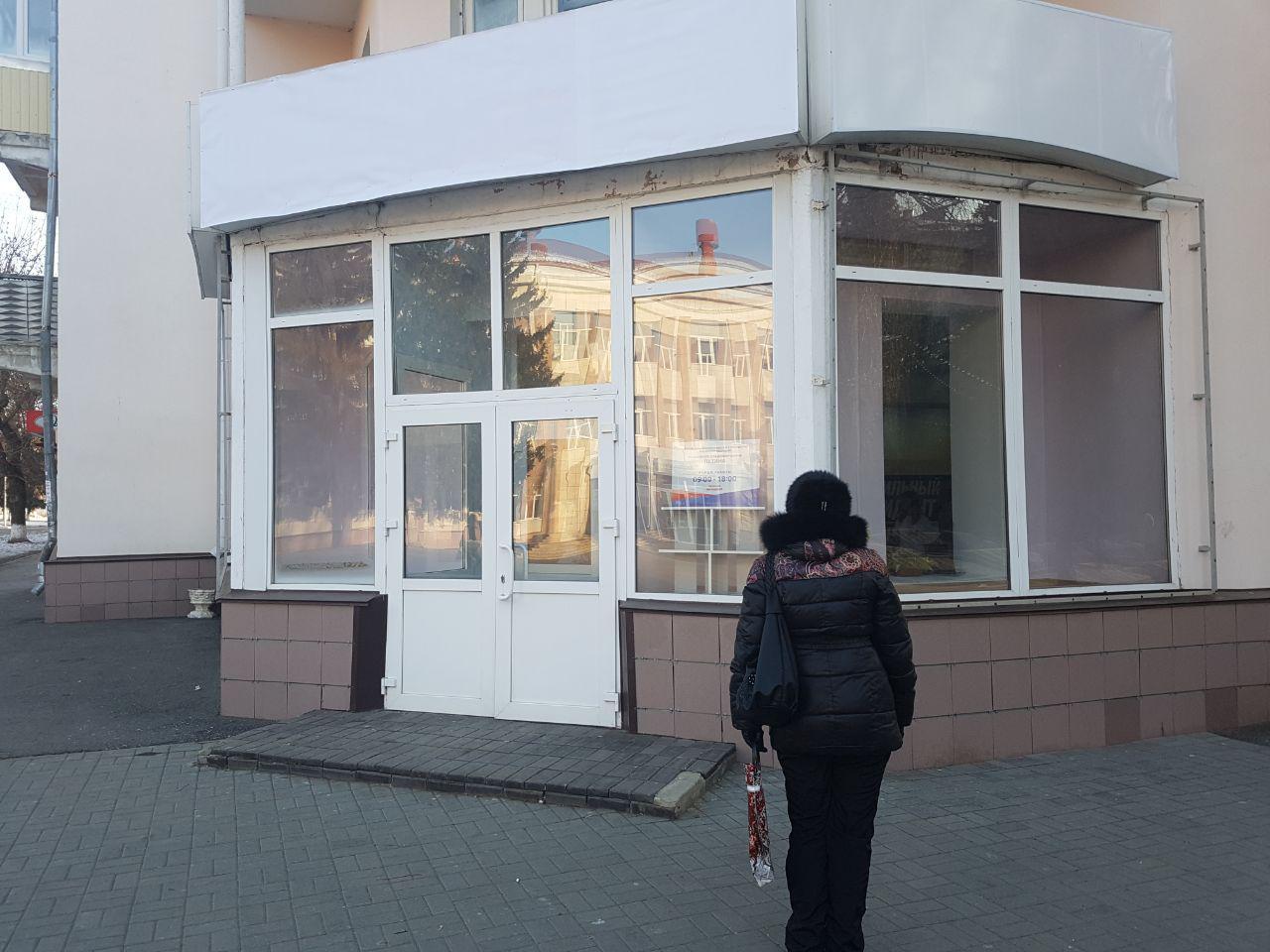 «Не надо заблуждаться, что президент уже выбран»: в Кургане открыли общественный штаб Владимира Путина