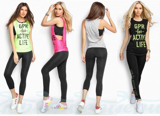Качественная спортивная одежда
