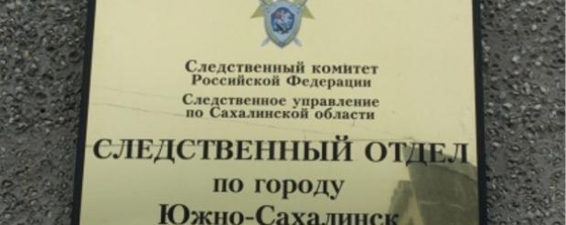 В Южно-Сахалинске неподалеку от кладбища обнаружили труп мертвого мужчины