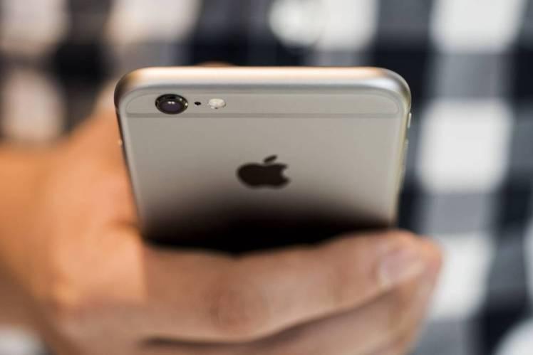 Выгодная покупка IPhone