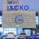 Страховая группа «АСКО» из Набережных Челнов признана банкротом