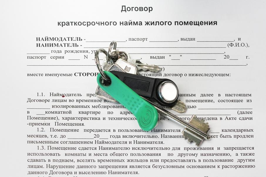 В зауральской налоговой службе рассказали о штрафах за утаивание доходов от сдачи жилья в аренду
