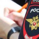 В Самаре мужчина избил супругу детским велосипедом