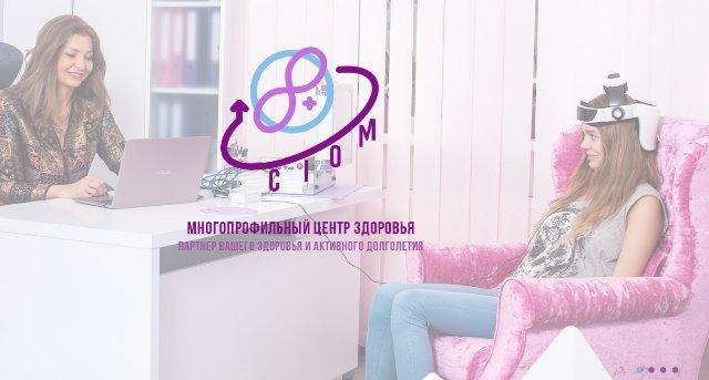 Уникальное медицинское учреждение из столицы Украины