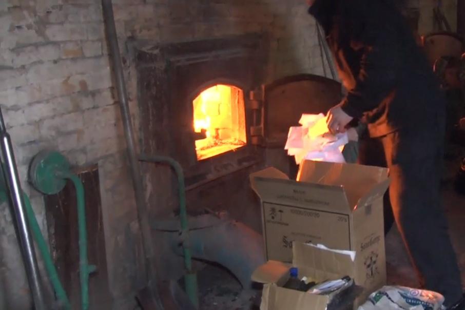 В Зауралье сожгли почти 7 килограммов наркотиков