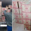 800 бутылок алкоголя зауральская полиция забрала у автомобилиста из Перми