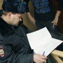 Прокурор взыскал с зауральца 2 тысячи рублей за ложный вызов полиции