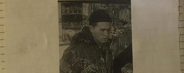 На Сахалине неизвестные совершили убийство 26-летнего мужчины