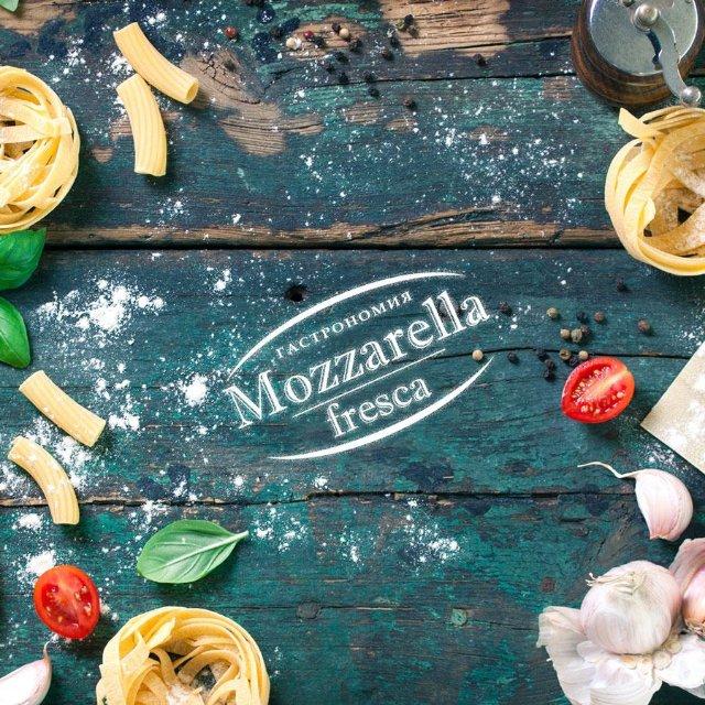 Гастрономия Mozzarella Fresca для ваших кулинарных шедевров