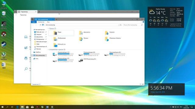 Sets – активируем вкладки в Windows 10 Redstone 5