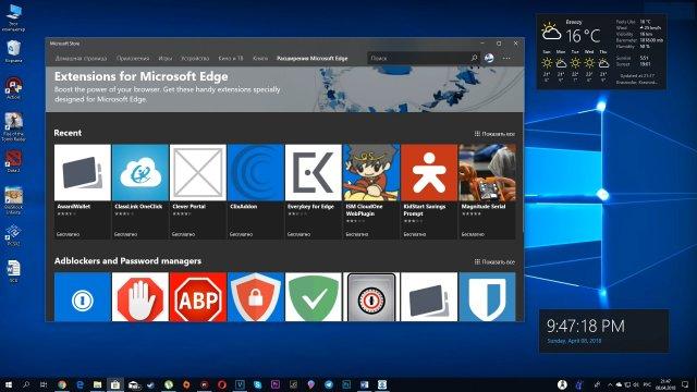 Полный обзор Windows 10 April 2018 Update – новая веха в разработке Windows