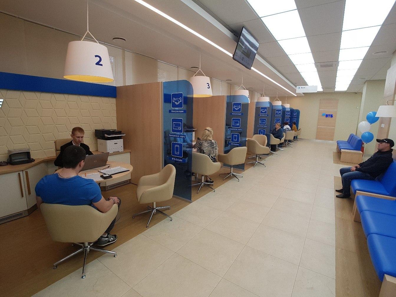 В Кургане банк ВТБ переехал в новый офис и сменил руководителя