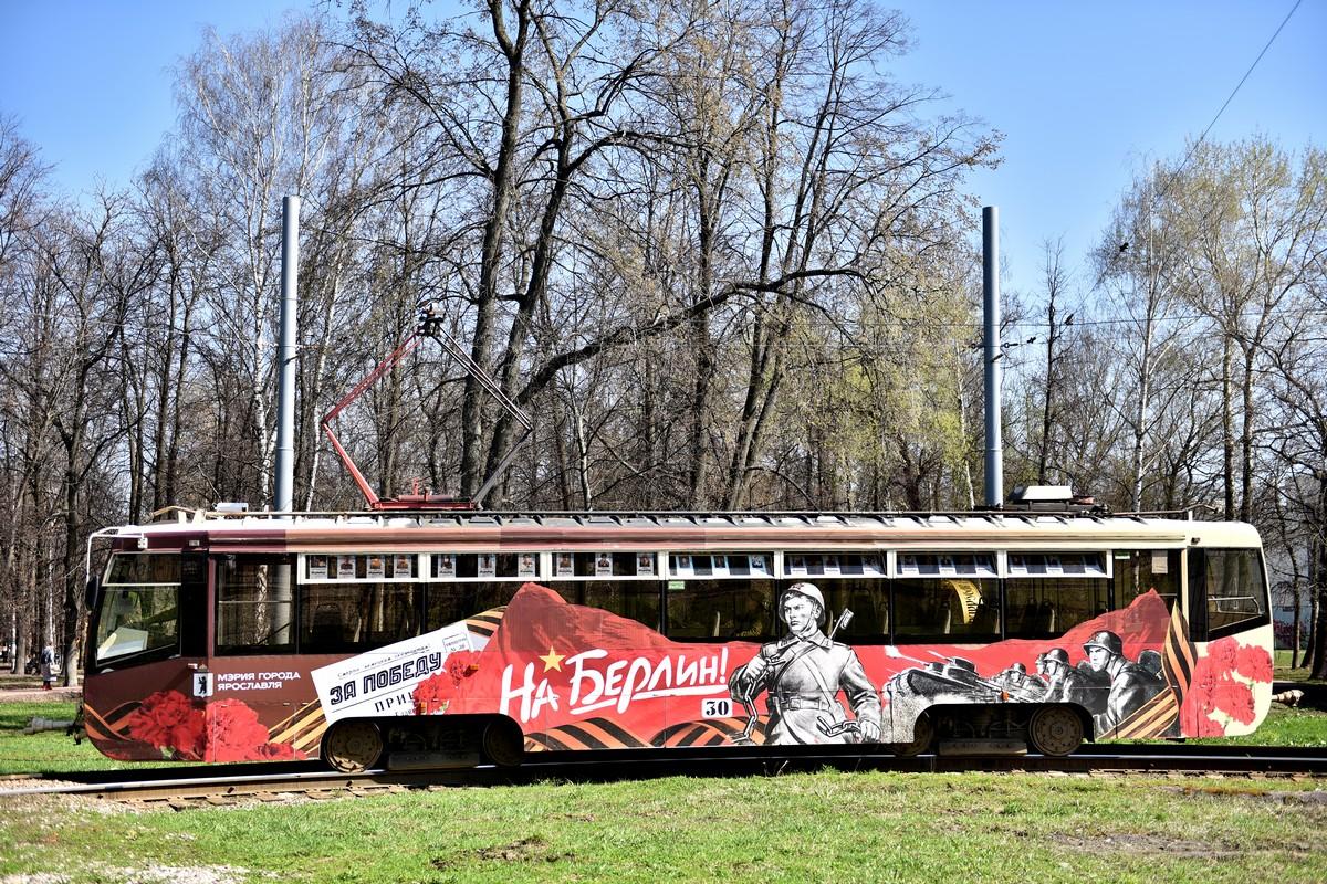Грозный трамвай и задорные шляпки: что украшают атрибутами Победы в российских городах