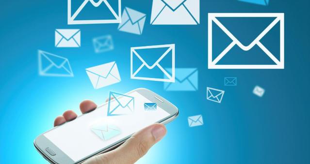 Эффективная СМС-рассылка для бизнеса