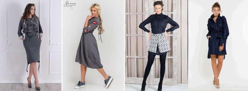 Огромный выбор дизайнерской одежды Sonya Scandal