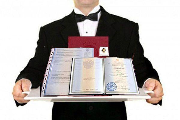 Где купить диплом специалиста и бакалавра в Украине