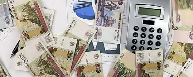 Самарские заемщики оказались в Топ-10 самых кредитоактивных