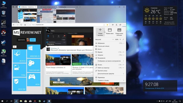 Windows 10 Build 17711 – Sets, Edge 2.0, Игровой режим