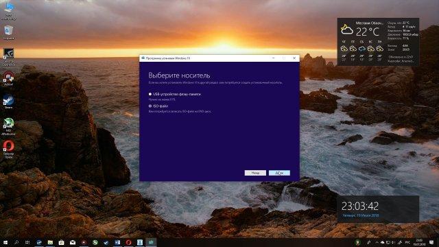Как скачать ISO-образ Windows 10 с сайта Microsoft