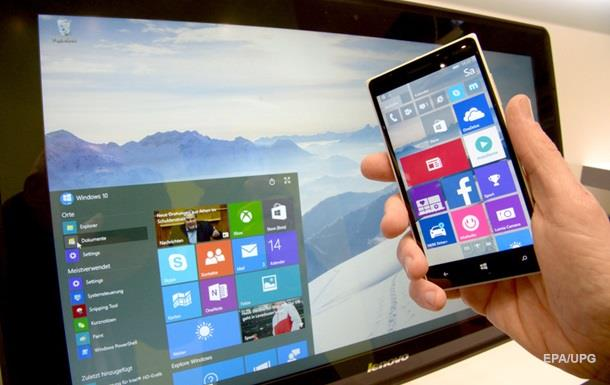 Windows 10 Build 17728 доступна для загрузки