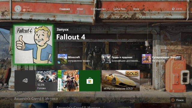 Xbox One S. Первые впечатления