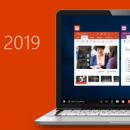Office 2019 отныне доступен для Windows и Mac