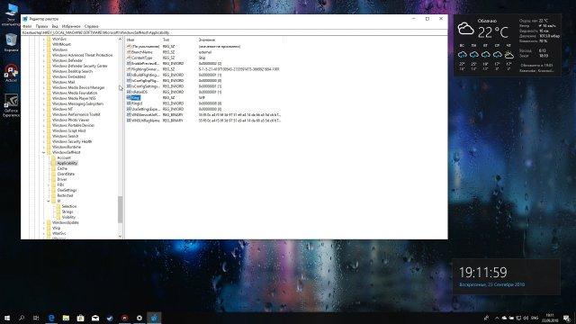 Как обновиться до Windows 10 19H1 (Redstone 6)