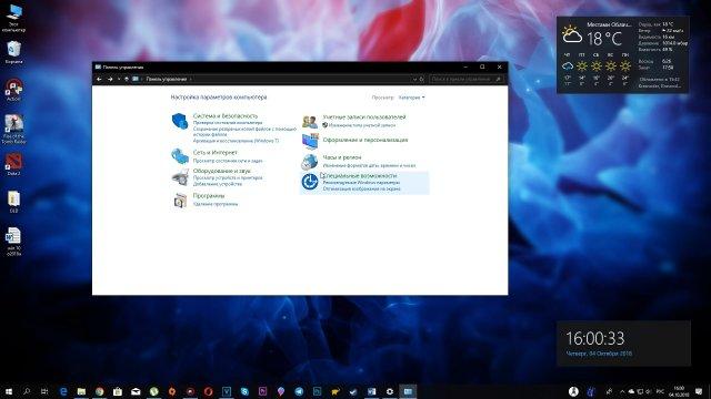 Обзор Windows 10 October 2018 Update – последний Redstone