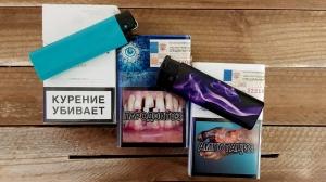 В России могут появиться новые пачки сигарет. Новые меры в рамках антитабачной политики