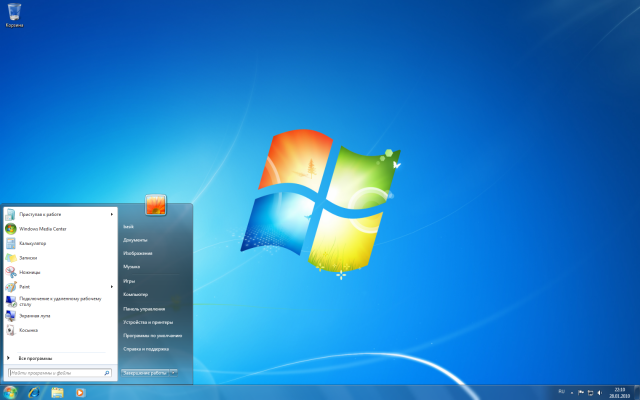 Windows 7 уже 9 лет