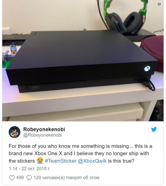 Новые Xbox One S и Xbox One X отныне поставляются без предупреждающих стикеров