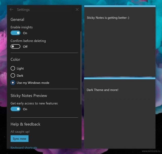 Sticky Notes: добавлена поддержка темной темы