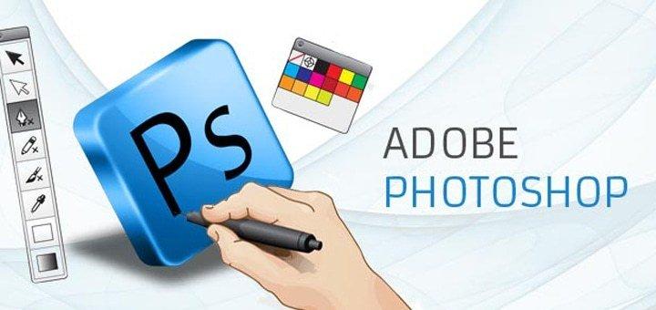 Курсы по обучению Adobe Photoshop