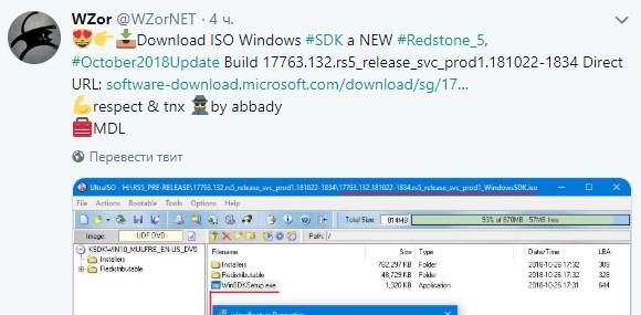 Релиз Windows 10 October 2018 Update v2 имеет номер 17763.132?