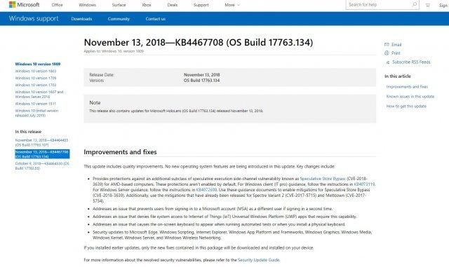 Microsoft выпустила накопительное обновление для Windows 10 October 2018 Update
