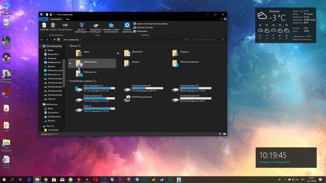 Полный обзор Windows 10 October 2018 Update – самое неудачное обновление Windows 10